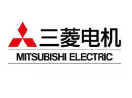 上善精机合作伙伴:日本三菱